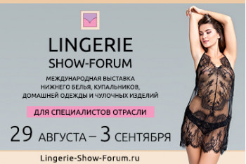 lingerie-show-forum.ru